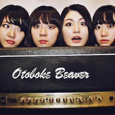 Otoboke Beaver