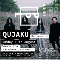 Qujaku tickets and 2019 tour dates